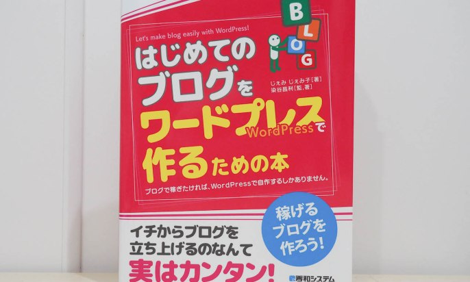 gemmybook1