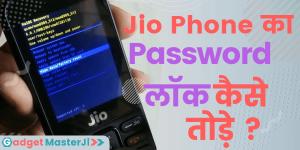 jio Phone ka Password kaise tode