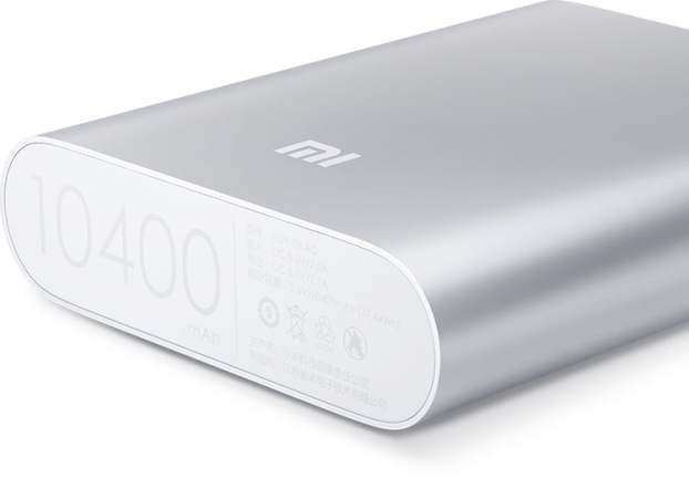 MI1 best portable power banks
