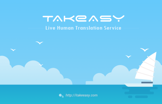 Takeasy Translator