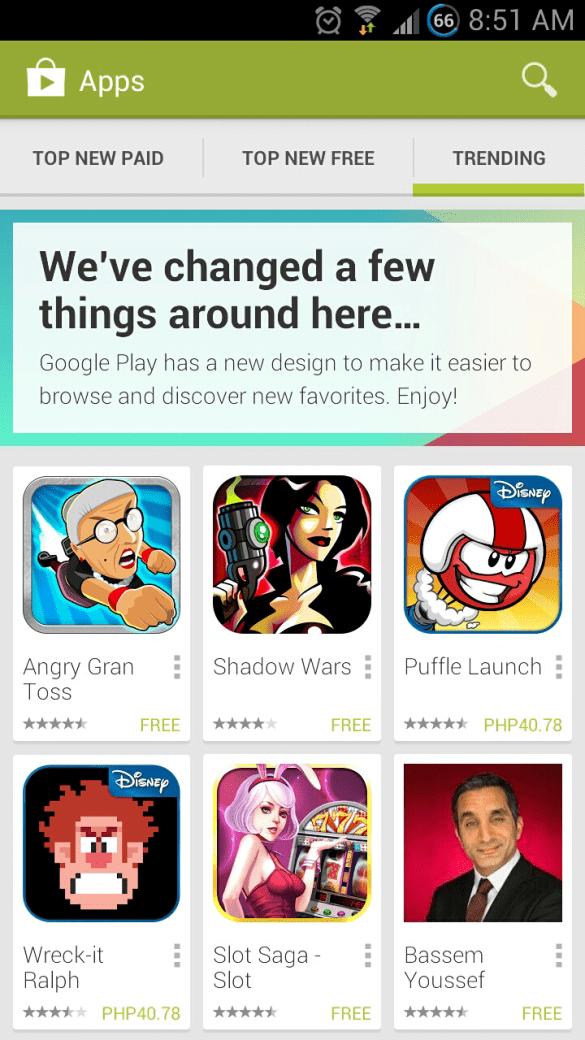 Play Store, Google Play