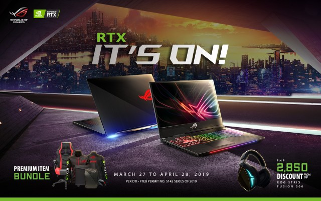 rtx its on