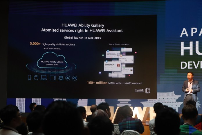 Huawei Developer Day Ability Gallery
