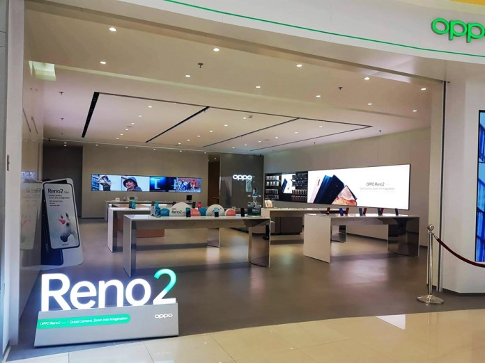OPPO Experience Store GES KV