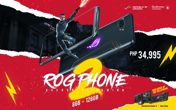 ROG Phone 2 Strix Edition Banner