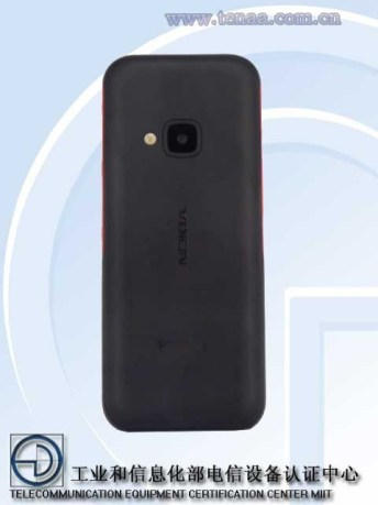 tenaa-new-nokia-phone-back