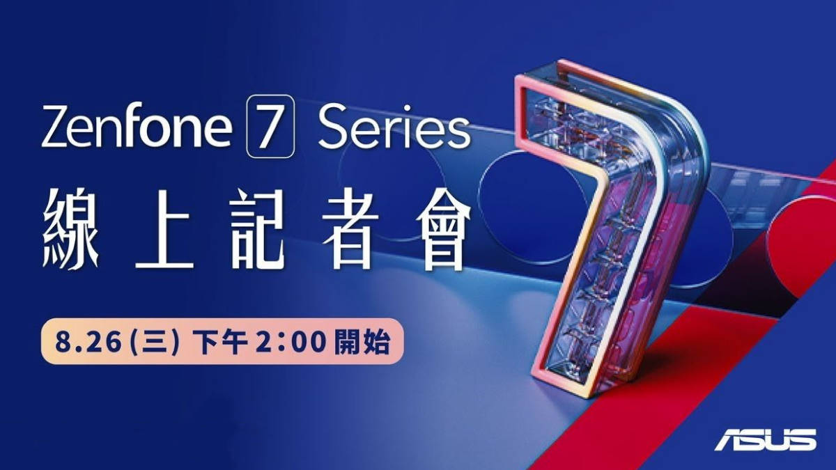 asus-zenfone-7-series-launch