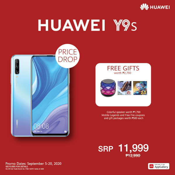 huawei-super-5g-deals-y9s