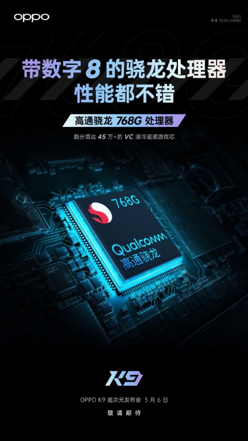 oppo-k9-5g-launch-event-poster-1