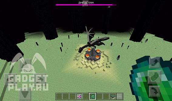 KAK-PRIZVAT-Drakona-Kraya-V-Minecraft-1