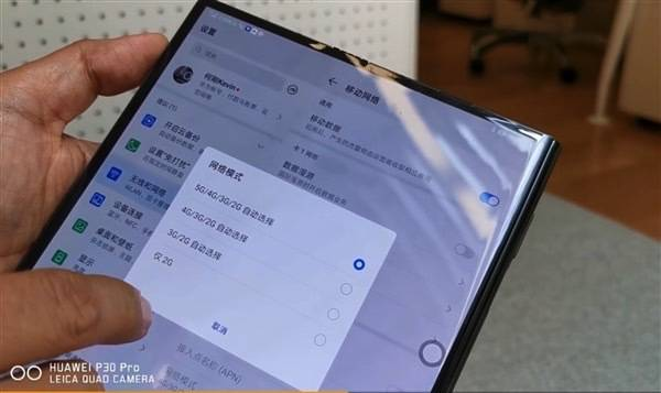 huawei-mate-x-5g-speed-test-2
