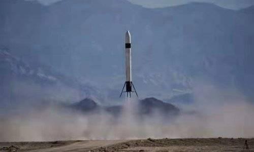 Linkspace rocket