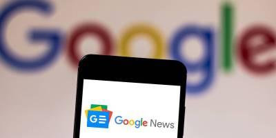 Google News Fund