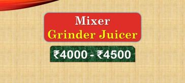 Best Mixer Grinder Juicer under 4500 Rupees in India Market