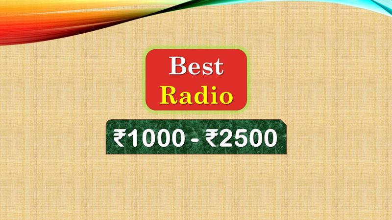 Best Radio under 2500 Rupees in India Market