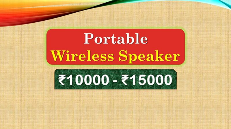 Best Portable Wireless Speaker under 15000 Rupees in India