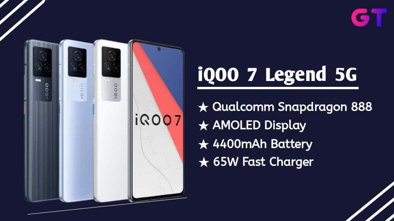 iQOO 7 Legend 5G Specifications, iQOO 7 Legend 5G price in india