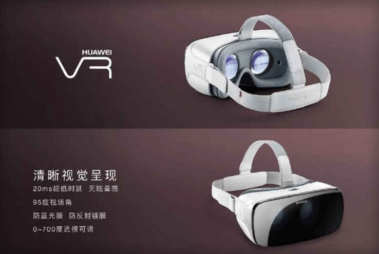 Huawei unveils a VR headset named Huawei VR