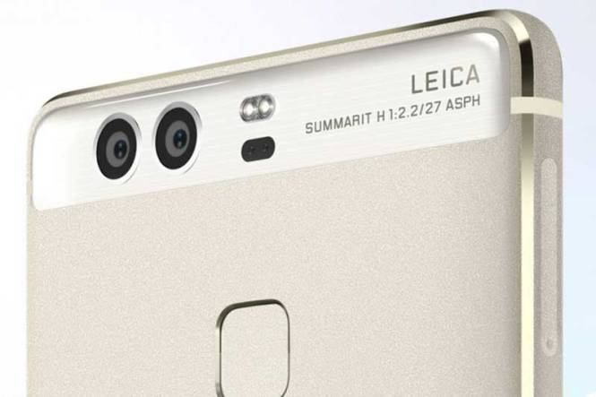 huawei p9 comes with dual camera