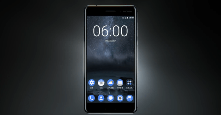 Nokia-1st-android-phone