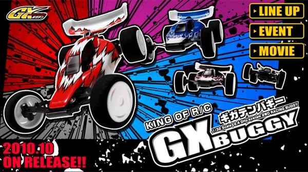 Takara Tomy Gx Buggy Rc Race Car Gadgetsin
