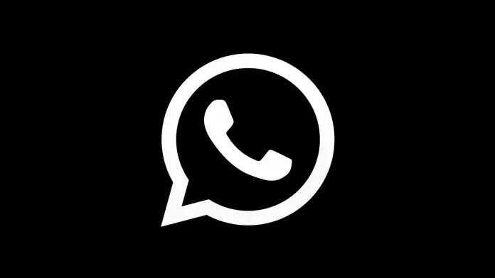 Темно-WhatsApp-