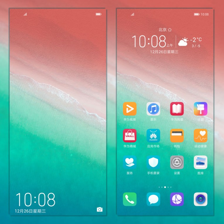 Download Honor View 20 stock themes for all huawei and honor