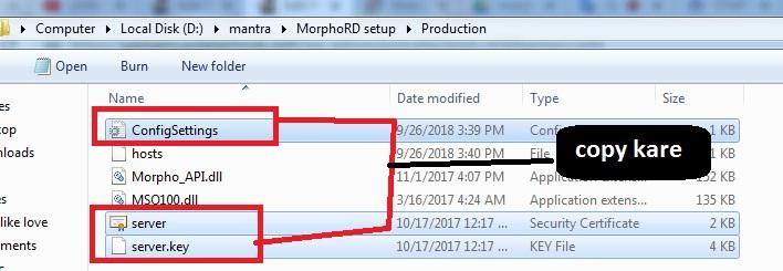 Rd Service Gadgets Update