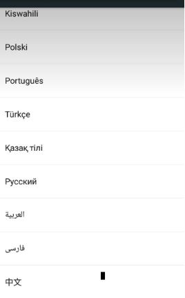 How to install Arabic Language on Android phone
