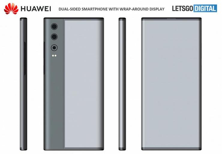 Huawei has copied the design from Xiaomi for a new smartphone