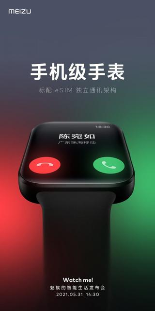 Design like Apple Watch, Snapdragon Wear 4100, NFC, eSIM and pulse oximeter.  Meizu Watch is available for pre-order