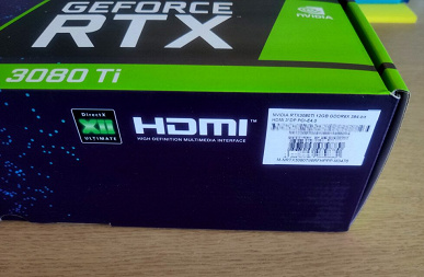 The world's first unboxing of the GeForce RTX 3080 Ti is captured in the photo.  The pictures show the Manli adapter