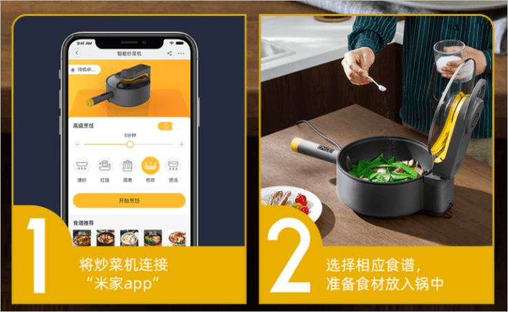Presented an unusual Xiaomi multicooker in the form of a deep frying pan