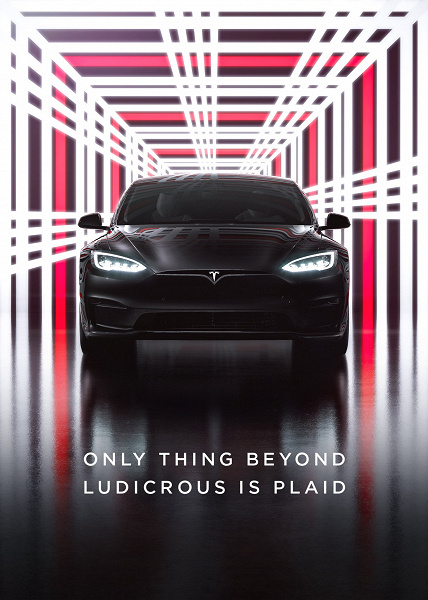 Fastest production car ever launched June 10