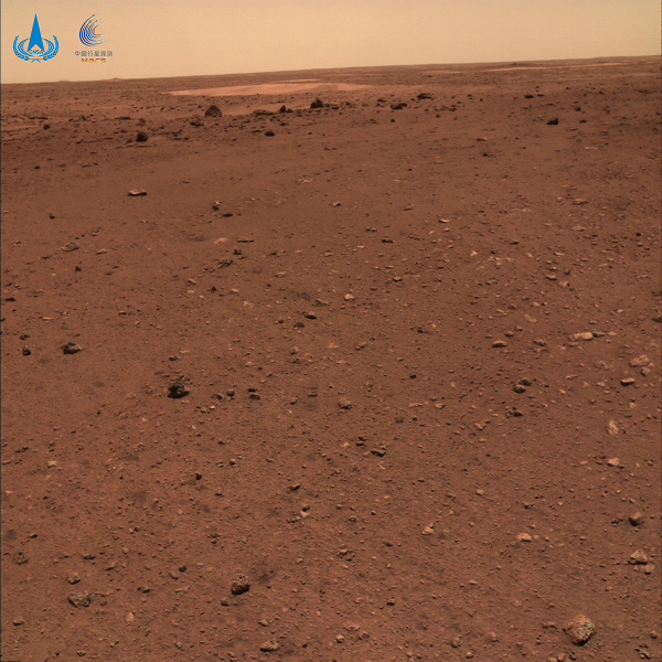 China's first rover sends impressive group travel selfie from Red Planet