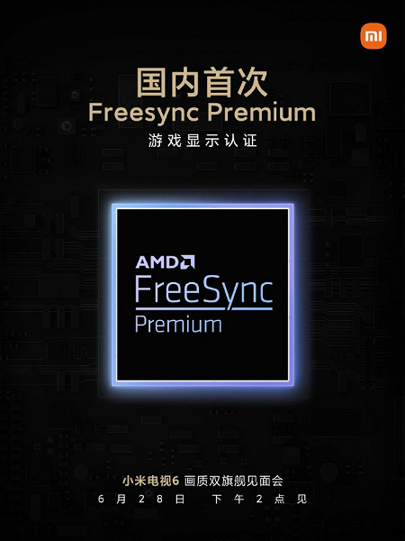 HDMI 2.1, Wi-Fi 6 support, AMD FreeSync Premium, and full Xbox compatibility.  New details about the flagship TVs Xiaomi Mi TV 6
