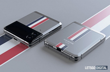 The most expensive Samsung Galaxy Z Flip3 was shown on concept renders.  This is the $ 2,000 Galaxy Z Flip3 Thom Browne Edition
