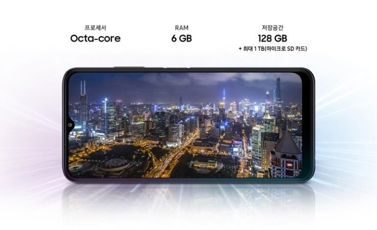 Samsung Galaxy Wide5 smartphone unveiled, similar to Galaxy A22 5G, but not a copy