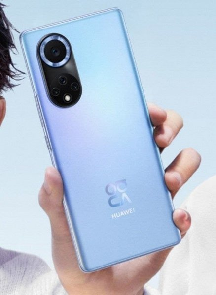 Huawei will unveil flagships P50 and P50 Pro to the world on October 21
