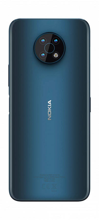 The cheapest Nokia 5G smartphone turned out to be not that cheap.  The cost of the model is named