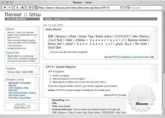 Blosxom flat file based blogging platform