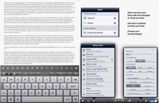 Easy Writer   dropbox text editor