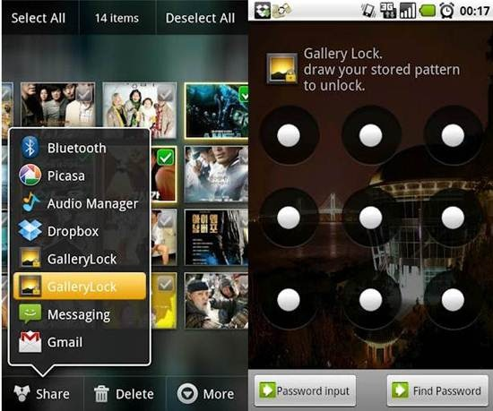 Gallery Lock - 12 Best Photo Locking Apps for Android