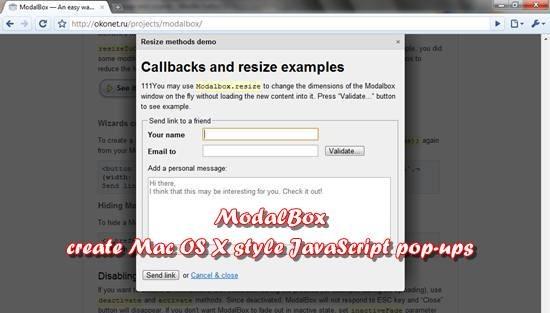 ModalBox - create Mac OS X style JavaScript pop-ups