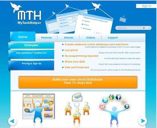 MyTaskHelper 8 Online Database builder/creators