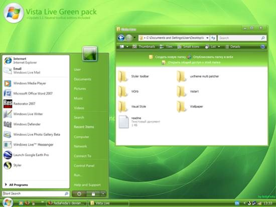 Vista_Live_Green_pack_for_XP 55 most Beautiful free Window XP Themes and Visual Styles
