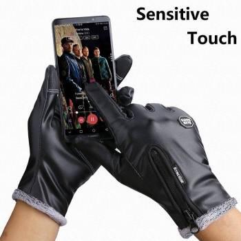 5db2b9a1d253760a3c22250d 19 larg Touch Screen Gloves