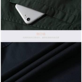 5bbef605606c1316d543f1f9 8 larg New Autumn Fashion Men Casual Slim Fit Zipper Jacket