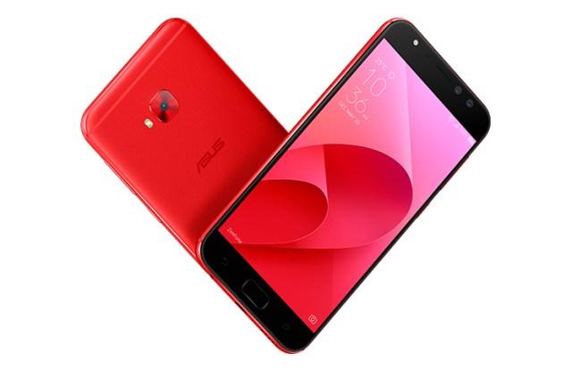 Asus-ZenFone4-Selfie-Pro