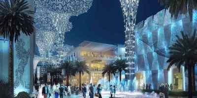 Expo 2020 Dubai. 20 de octubre 2020 al 10 de abril 2021